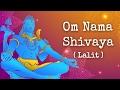 Om Nama Shivaya in Lalit raga by Grammy nominee Chandrika Krishnamurthy Tandon