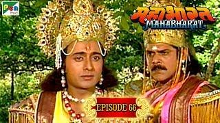 कर्ण की सत्यकथा | Mahabharat Stories | B. R. Chopra | EP – 66