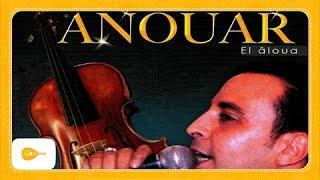 Anouar - Talbha yhoudi