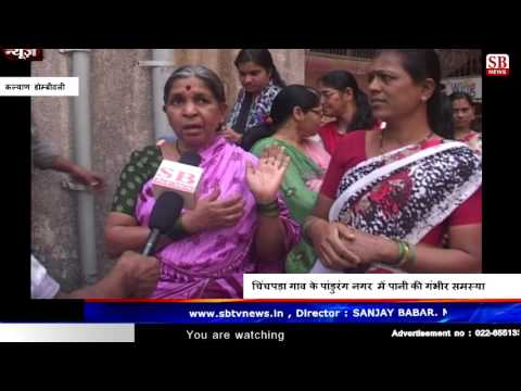 kalyan dombivali water problem -Headline today