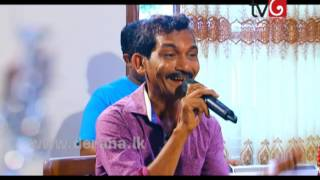 Tea Party with Vinu - 14th August 2016