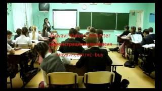 урок обществозания в 5 классе тема урока Свободное время   копия 1
