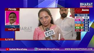 Telangana Election Result : MP Kavitha Speaks Over TRS Victory   Political News   Bharat Today