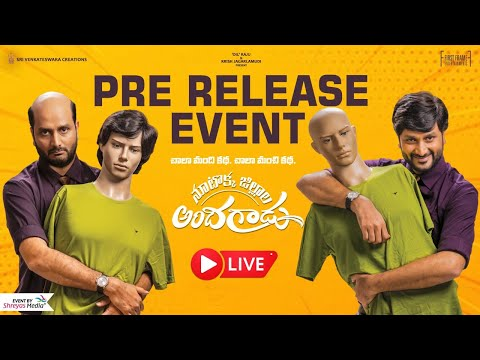Nootokka Jillala Andagadu Pre Release Event Live   Avasarala Srinivas   Ruhani Sharma   Dil Raju