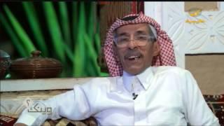 تقليد د. مصطفى محمود من المونولوجست صالح الجبيري في برنامج وينك