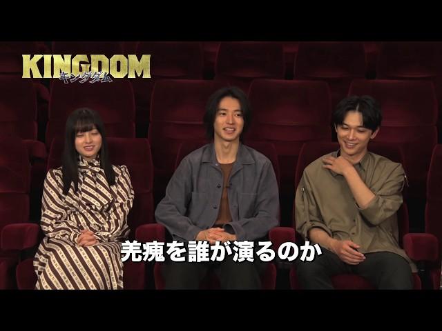 映画『キングダム』続編があったら…?山崎賢人、吉沢亮、橋本環奈インタビュー