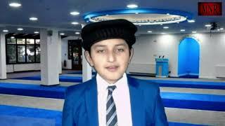زندہ وہی ہیں جو کہ خدا کے قریب ہیں Mir Farzan Naseem