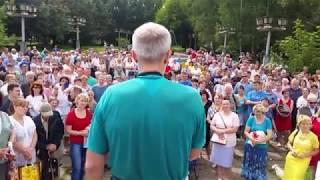 Митинг против пенсионной реформы в Ржеве, указания МВФ, НОД