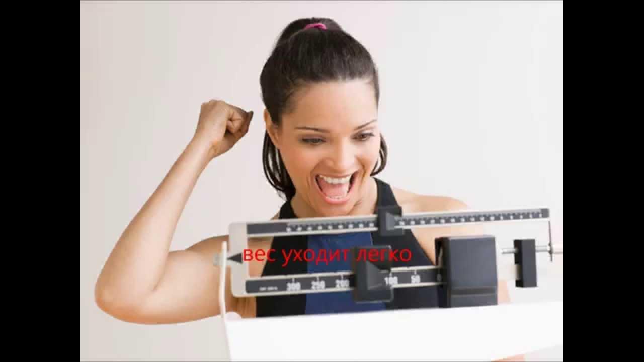 Тренинг как похудеть самовнушение