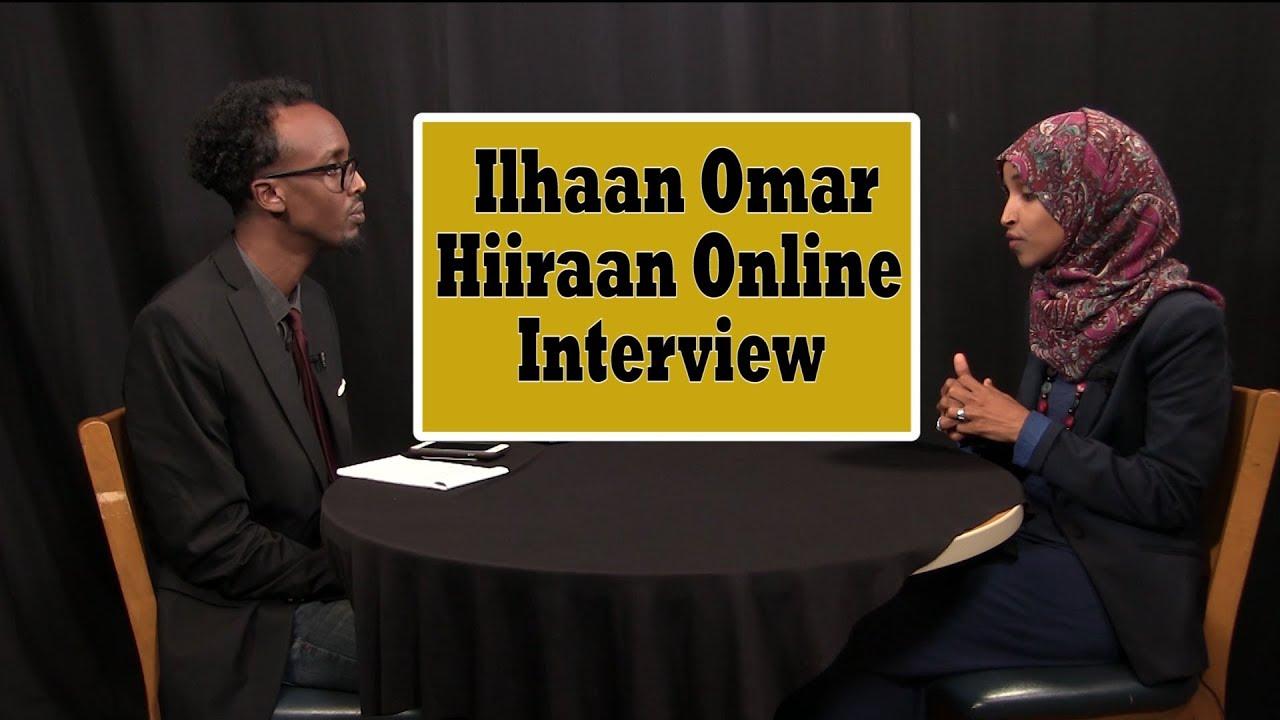 Hiiraan quran online