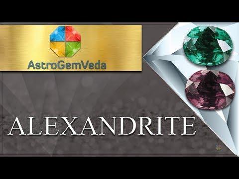 Alexandrite L Benefits & Procedure To Wear Alexandrite | ASTROGEMVEDA.COM