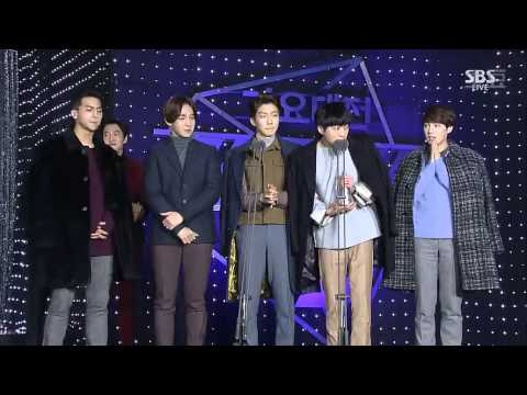 WINNER Gayo DaeJeon New Artist Award cut