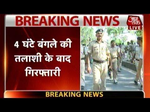 India 360: JD(U) MLA Anant Singh's Home...