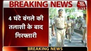 India 360: JD(U) MLA Anant Singh