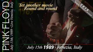 Pink Floyd - Yet Another Movie / Round And Round | Venice 1989 - Re-edited 2019 | Subs SPA-ENG