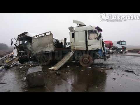 Автокатастрофа на трассе М4 под Новочеркасском