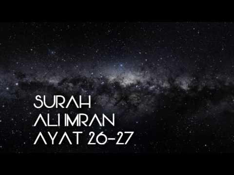 Surah Ali Imran ayat 26-27 || Syekh Sa'ad Al Ghamidi || Terjemahan Bahasa Indonesia