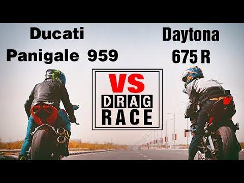 Ducati Panigale  vs Daytona R Drag Race
