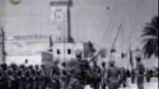 1967 Jerusalem