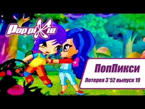 Онлайн Без звука, Игры для девочек бесплатно