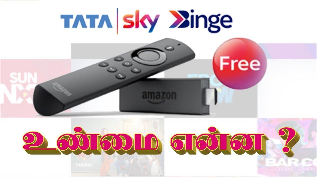 Amazon Fire Stick Sky