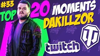 #33 Dakillzor TOP 20 Funny Moments   World of Tanks