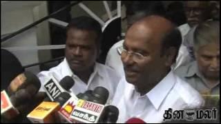 P.M.K. Ramadoss Praises DMK Leader Karunanidhi - Dinamalar Sep 24th News
