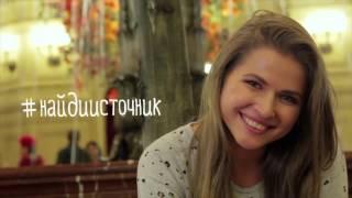 Юлия Топольницкая, 25 лет, актриса