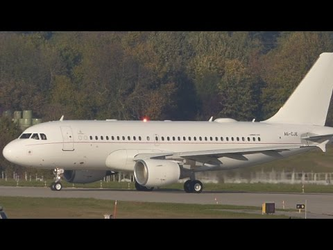 [FullHD] Emirates Executive Airbus A319CJ takeoff at Geneva/GVA/LSGG