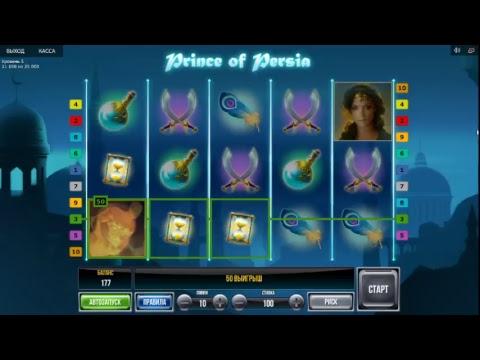 все игровые автоматы про пиратов играть бесплатно и без регистрации