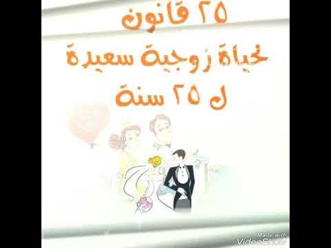 تحميل كتاب المنهاج الكامل لتعلم اللغه الفارسيه pdf