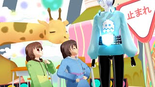 [MMD Undertale] Dating Advice with Frisk and Chara