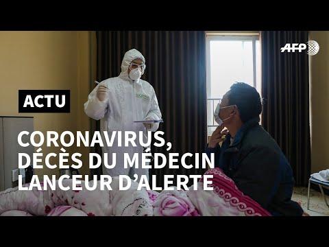 Coronavirus: mort du médecin lanceur d'alerte, colère en Chine | AFP News