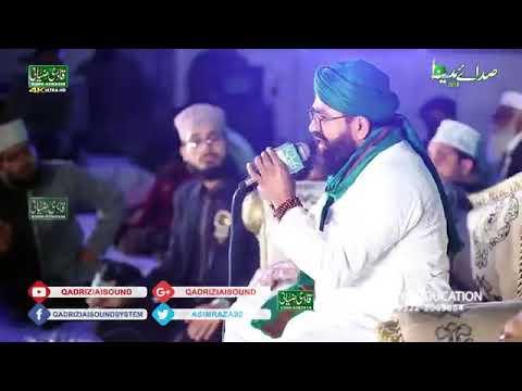 Shehzad Hanif Madni New Naat 2018