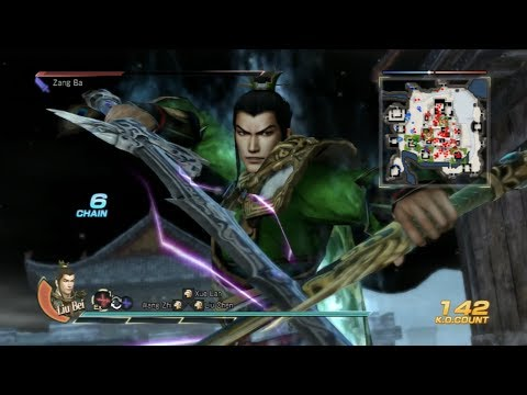 dynasty warriors 8 xtreme legends 6 star weapons guide