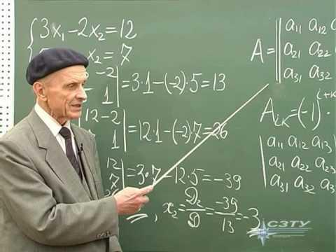 Математика часть 1  (лекция 2)