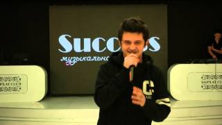 Музыкальная премия Success Сергей Дацко