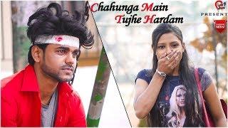 Chahunga Main Tujha Hardam | Satyajeet Jena | Heart Touching  | revenge Love Story |
