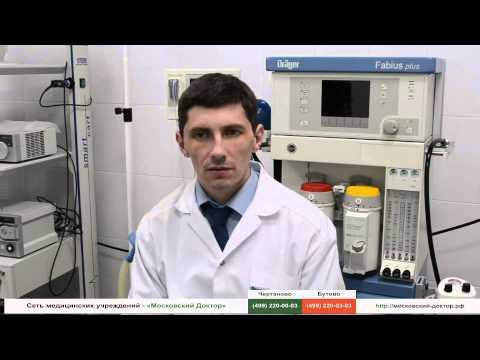 Разрыв кисты яичника: причины, симптомы, лечение, последствия