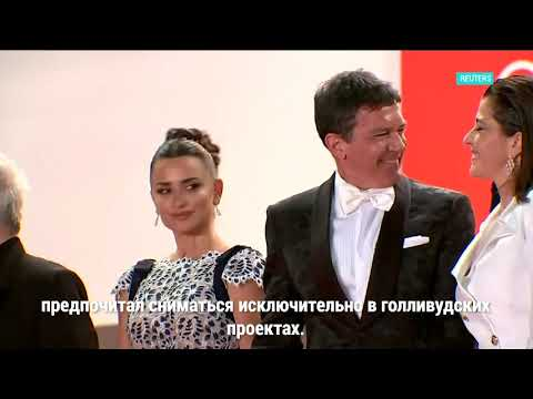 Ален Делон, Педро Альмодовар и Роберт Паттинсон на Каннском кинофестивале