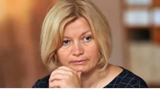 Журналісти дізнались, де навчається Донька Ірини Геращенко!