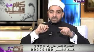 بالفيديو.. «عبد الجليل»: صلاة وصيام آكل حقوق الناس «غير مقبولة»