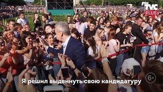 Смотреть видео Собянин готов баллотироваться в мэры Москвы онлайн
