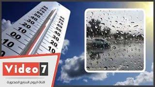 بالفيديو..درجات الحرارة المتوقعة اليوم الأحد 19/3/2017 بمحافظات مصر والعواصم العربية