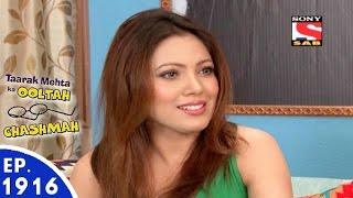 Taarak Mehta Ka Ooltah Chashmah - तारक मेहता - Episode 1916 - 15th April, 2016