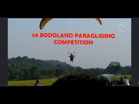 1st International Bodoland