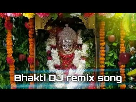 Ambe tu hai jagdambe kali DJ remix bhakti full Audio song
