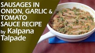 Sausages In Onion, Garlic & Tomato Sauce | Non Vegetarian Recipe