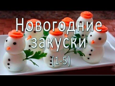 Тарталетки с крабовым салатом