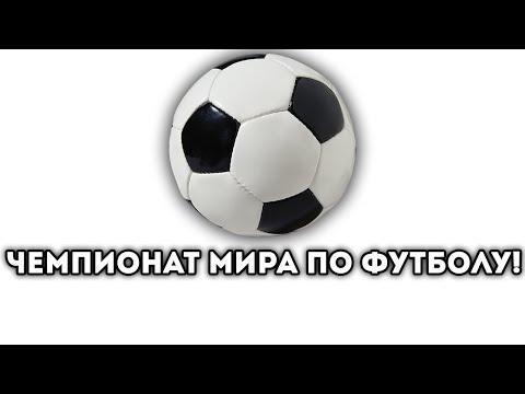 Намба! - Социальная Сеть - Видео - Фильмы - Сериалы
